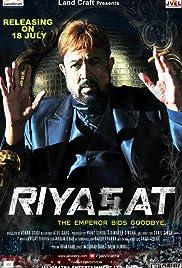 Riyasat Poster