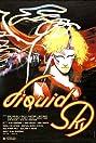 Liquid Sky (1982) Poster