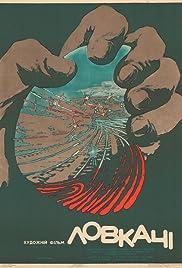 Lovkachi Poster