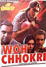 Woh Chokri