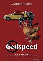 Godspeed(2016)