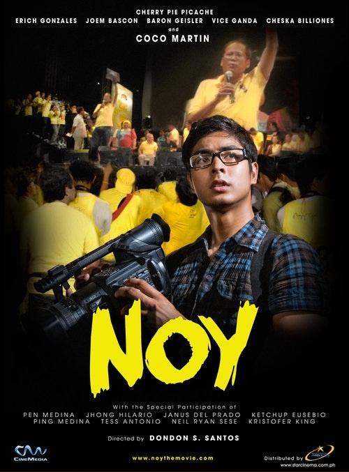 image Noy Watch Full Movie Free Online