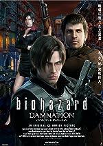 Resident Evil: Damnation(2012)