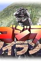 Image of Godzilla Island