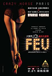 Feu: Crazy Horse Paris (2012) Poster - Movie Forum, Cast, Reviews