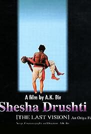 Shesha Drushti Poster