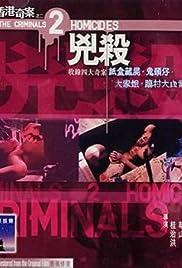 Xiang Gang qi an 2: Xiong sha Poster