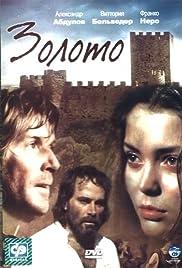 Zoloto Poster