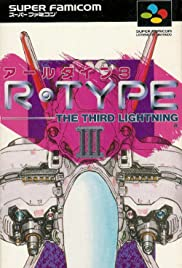 R-Type III: The Third Lightning Poster