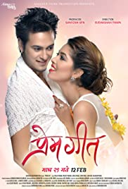 Preem Geet (2015)