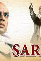 Image of Sardar