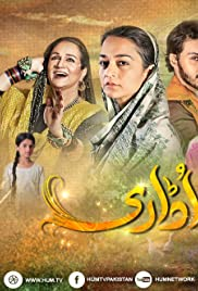 Udaari Poster - TV Show Forum, Cast, Reviews