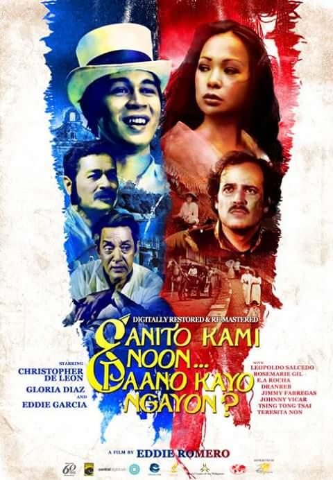 Ganito kami noon… Paano kayo ngayon? (1976) HDRip