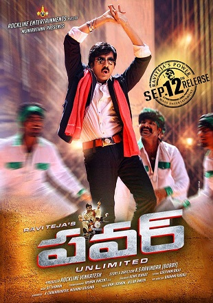 Power 2014 Hindi Dubbed