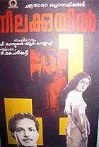 Image of Neelakkuyil