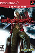 Image of Devil May Cry 3: Dante's Awakening