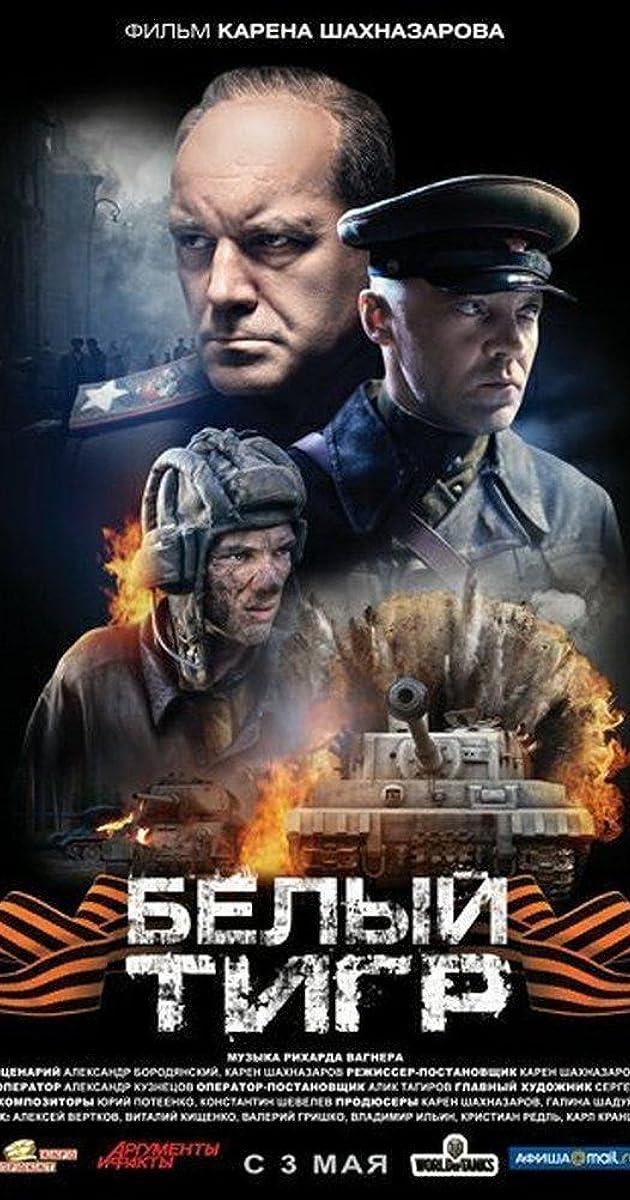 Belyy tigr (2012) 720p