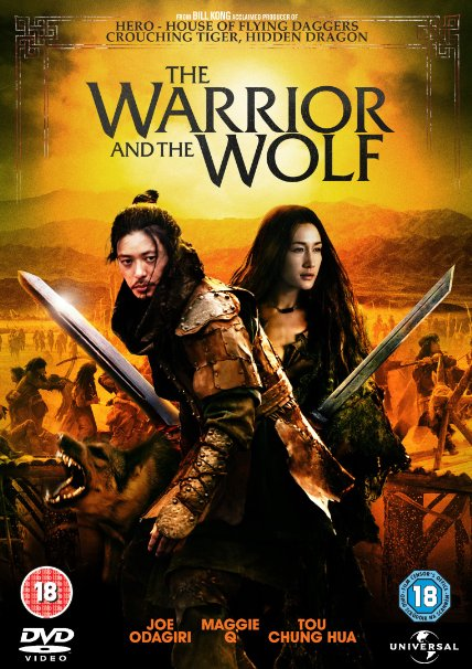 image Lang zai ji Watch Full Movie Free Online