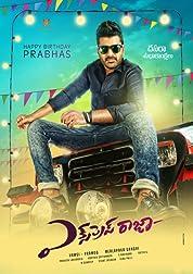 Express Raja (2016)