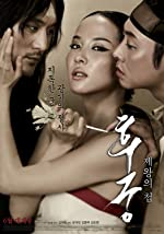 The Concubine(2012)