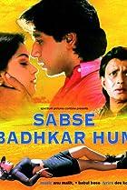 Image of Sabse Badhkar Hum