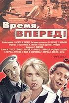 Image of Vremya, vperyod!