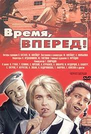 Vremya, vperyod! Poster