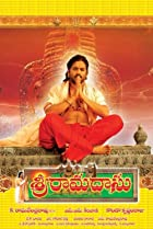 Image of Sri Ramadasu