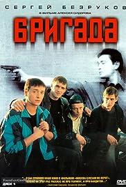 Brigada Poster