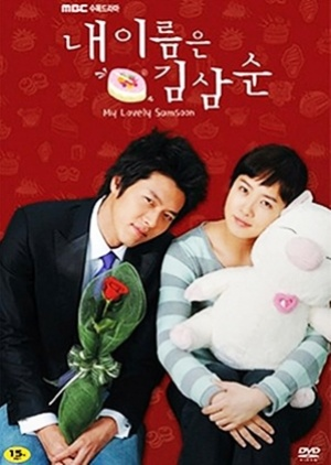 My Lovely Sam Soon (2005)