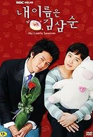 Nae ireumeun Kim Sam-soon Poster - TV Show Forum, Cast, Reviews
