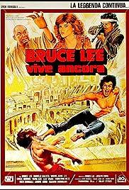 Xiong zhong(1982) Poster - Movie Forum, Cast, Reviews