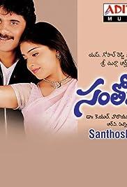 Santosham Poster