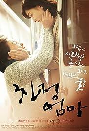 A Long Visit (2010) - Drama.