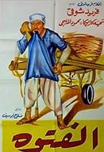 El fatawa