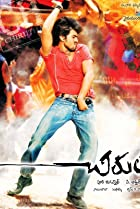 Image of Chirutha