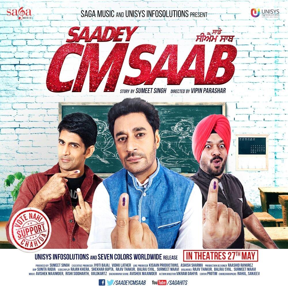 Saadey CM Saab 2016 720p HDRip Punjabi Download HD