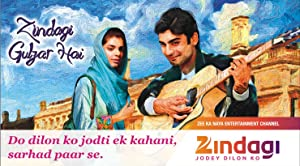 Picture of Zindagi Gulzar Hai