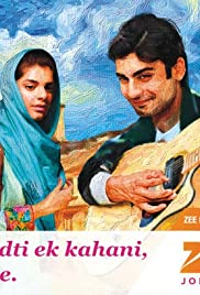Zindagi Gulzar Hai Poster - TV Show Forum, Cast, Reviews