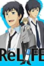 ReLIFE (2016) Poster