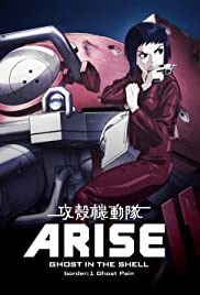 Ghost in the Shell Arise: Border 1 - Ghost Pain (2013) Poster - Movie Forum, Cast, Reviews