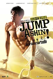 Fan gun ba! A Xin(2011) Poster - Movie Forum, Cast, Reviews