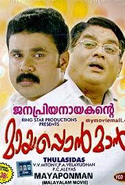 Mayaponman Poster
