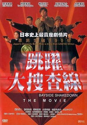 Bayside Shakedown full movie streaming