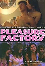 Kuaile gongchang(2007) Poster - Movie Forum, Cast, Reviews