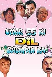 Umar 55 Ki Dil Bachpan Ka Poster