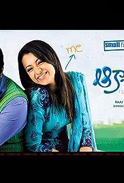 Aakasamantha Poster