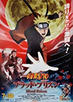 Naruto Shippuden the Movie Blood Prison(2014)