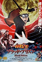 Image of Naruto Shippuden the Movie: Blood Prison