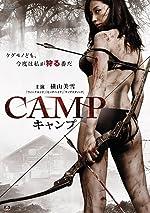 Camp(2014)